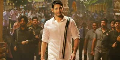 Bharat Ane Nenu To Release In Tamil