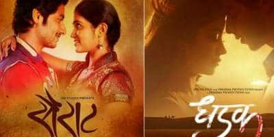 These Differences Between Sairat And Dhadak Are Surprising Beyond Our Comprehension