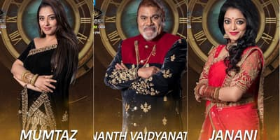 Check Out The Final List Of Contestants For Bigg Boss Tamil Season 2!