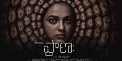 Nani Unveils The First Look Of Nithya Menen's Pranna