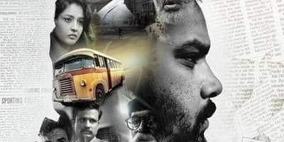 Producer Suresh: Prayanikara Gamanakke Is A Suspense Thriller That Unfolds Over One Night