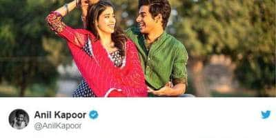 The Kapoor Fam Watched Dhadak, And Here Is What They Had To Say!