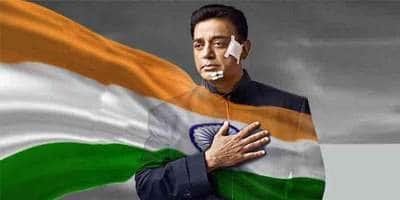 Vishwaroopam 2 Review : A Film Too Full Of Sound And Fury, Signifying Nothing!