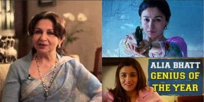 Sharmila Tagore Just Called Alia Bhatt The Game Changer And We Could Not Agree More