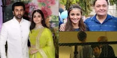 रणबीर और आलिया के रिश्ते पर कपूर और भट्ट परिवार हो गये हैं राज़ी, जानिए किसने क्या कहा?