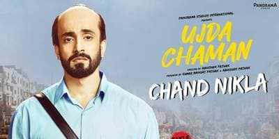 Ujda Chaman Movie Review: Easy-Breezy And Watchable, The Film Is Noble, But Not Very Novel