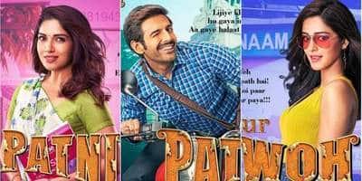 पति पत्नी और वो: फिल्म के पहले पोस्टर्स में कानपुर के आदर्श पति बने कार्तिक आर्यन, अनन्या पांडे बनीं अग्निपथ!