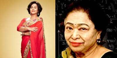 The First Motion Picture Of Shakuntala Devi Is Out And Vidya Balan Promises To Make Maths Fun With It