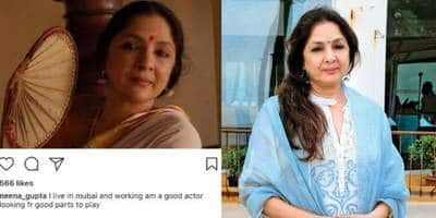 Exclusive: Neena Gupta Reveals  Why She Was 'Angry And Frustrated' When She Asked For Work On Social Media!