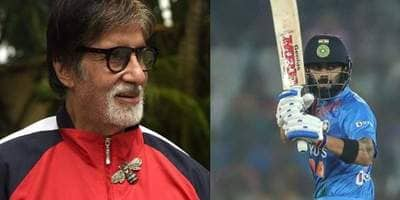 Amitabh Bachchan Gives An Amar Akbar Anthony Twist To Virat Kohli And Team India's Victory Against West Indies!