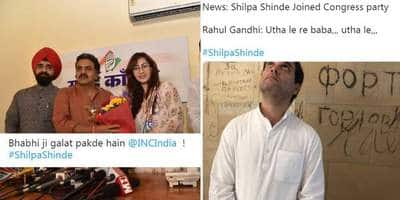Fans Start Trolling TV Actress Shilpa Shinde For Joining Congress And We Can't Stop Laughing!