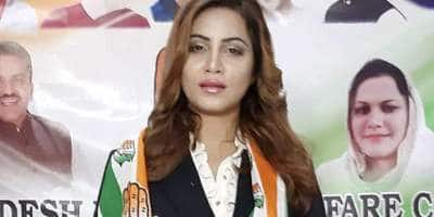 Arshi Khan Is No Longer A Member Of Congress, Cites This Reason For Exit!