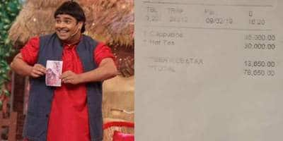 Comedian Kiku Sharda Pays 78,650 For Cappuccino And Tea, But Here's Why He Didn't Complain!