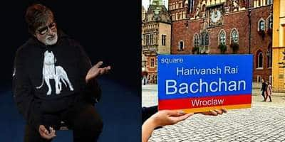 A Square In Poland Named After Amitabh Bachchan's Father Harivansh Rai Bachchan, Actor Calls It 'A Moment Of Extreme Pride'