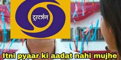 Doordarshan's Decision To Re-Telecast Shows Gives Wings To Netizens' Creativity; Inspires Hilarious Memes On Amazon, Netflix