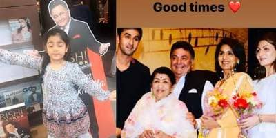 Rishi Kapoor's Daughter Riddhima Kapoor Sahni Shares Throwback Pictures Of Their 'Good Times'