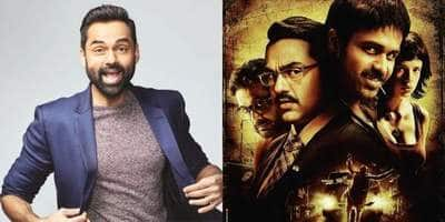 Abhay Deol Remembers Shanghai; Feels A Film Can Be Made About Corrupt Practices Of Bollywood