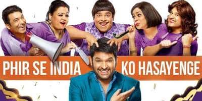 Kapil Sharma Not Keen On Resuming His Comedy Show Anytime Soon Reveals Bharti Singh Says, 'The Danger Is Still There'