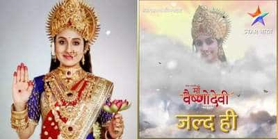Paridhi Sharma Replaces Puja Banerjee As Maa Vaishnodevi; Feels She Was Destined To Play The Goddess On-Screen