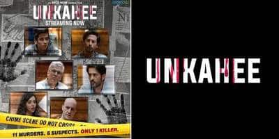 Unkahee Movie Review: An Intriguing Set Up And A Brave Effort, Surely A One-Time Watch