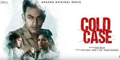 Cold Case trailer: Prithviraj Sukumaran and Aditi Balan promise an intriguing and borderline supernatural murder mystery