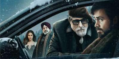 Chehre Day 2 box office: Amitabh Bachchan- Emraan Hashmi starrer collects approx 1 crore