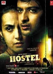 Hostel - The Truth Will Hit You