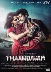 Thaandavam (Siva Thaandavam)