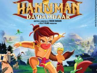 Hanuman Da Damdaar