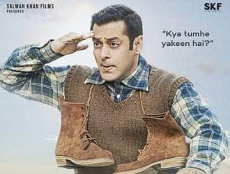 Tubelight