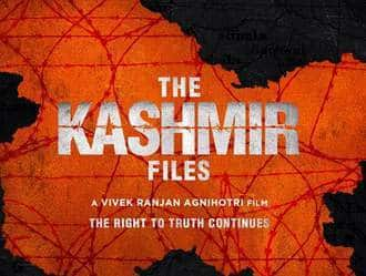 Kashmir Files