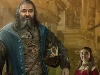 Barroz: Guardian of D'Gama's Treasure