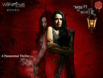 1921 horror movie download filmywap