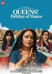 Queens! Destiny of Dance