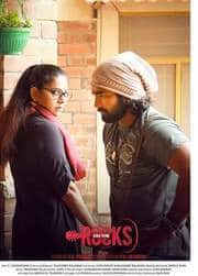 Rockstar (Malayalam)