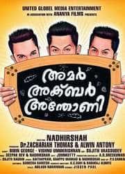 Amar Akbar Anthony (Malayalam)