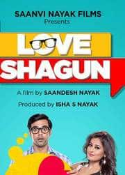 Love Shagun