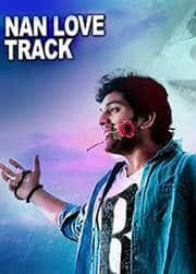 Nan Love Track