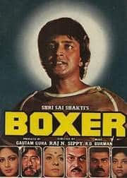 Boxer (Bollywood)