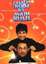 Chain Kulli Ki Main Kulli