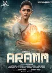 Aramm