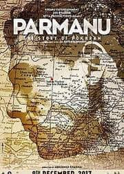 Parmanu - The Story of Pokhran
