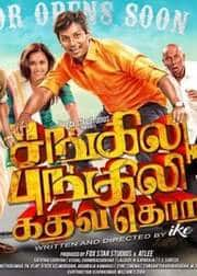 Have Tamil adult movies nothing