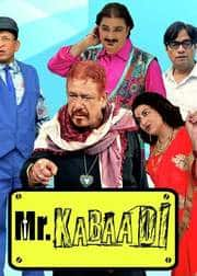 Mr. Kabaadi