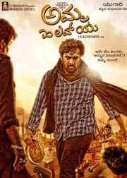 Kannada Movies All Time Indias Hit Kannada Films Archive List