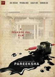 Pareeksha – The Final Test