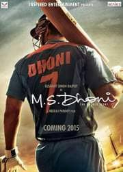 M.S. Dhoni - The Untold Story