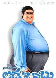 Laddu Babu