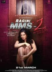 रागिनी MMS 2