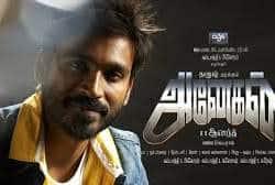 Team Anegan celebrates its success